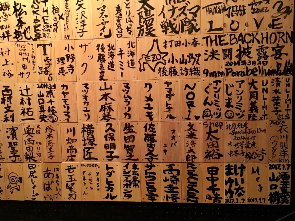 石巻BLUE RESISTANCE REAL JAPAN高崎圭悟