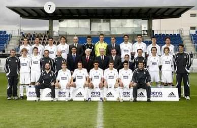 Реал Мадрид Juvenil С