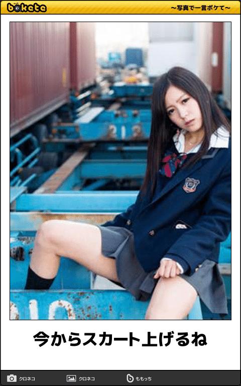 【ボケて傑作選】フフッてなった画像_ちょいエロ編Vol.23