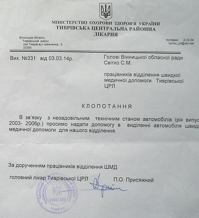 vasya_3