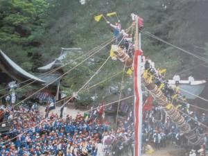 onbashira festival