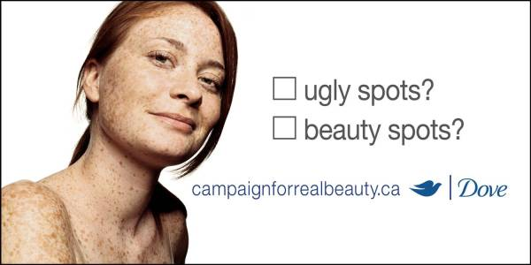 Campaign for Real Beauty Benefit CD Just another