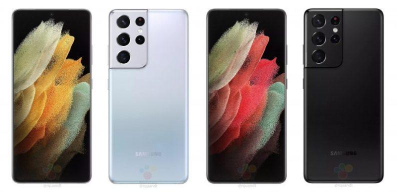 Urmează prezentarea noului Samsung Galaxy S21. De data aceasta, compania ne va uimi cu cele mai performate specificații tehnice