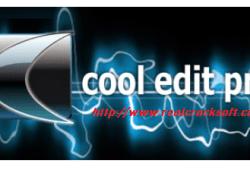 Cool Edit Pro Crack