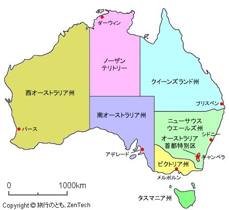 オーストラリア、州毎の地図