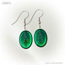 FE5-green