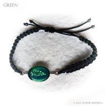 Wild Flower Bracelet (Green)