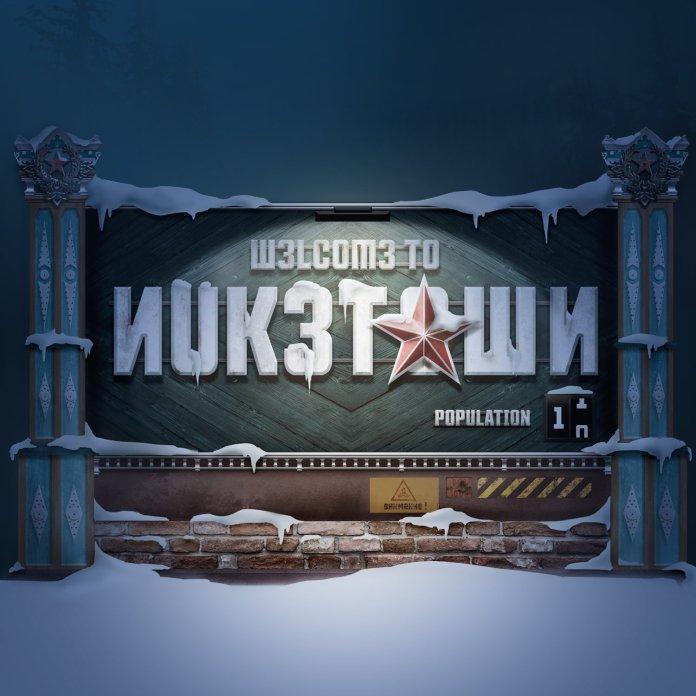 Nuk3town