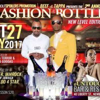 THE MIGHTY JAMROCK FASHION AND BOTTLES PROMO MIX 27TH MAY2017