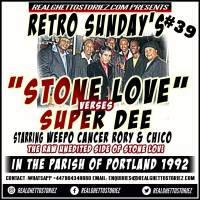 RETRO SUNDAY'S 39 – STONE LOVE VS SUPER DEE  IN PORTLAND 1992