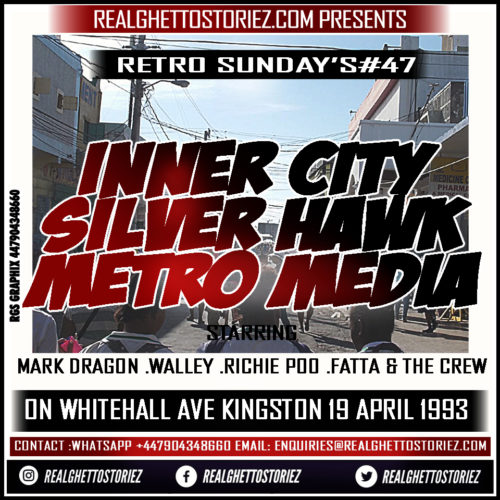 RETRO SUNDAY'S 47 - INNER CITY VS SILVER HAWK VS METRO MEDIA IN WHITEHALL AVE APRIL 1993