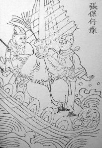 Chang pao