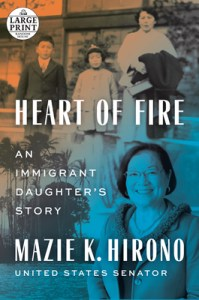 Cover of Heart of Fire: An Immigrant Daughter's Storybook