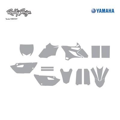 Yamaha yz85 2015-2017