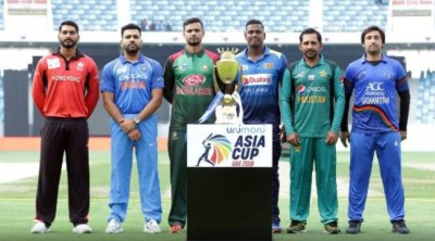 Asia Cup 2020 Schedule PDF Download