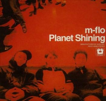 Couverture de l'album Planet Shining - 2000