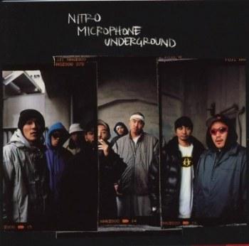Nitro Microphone Underground - 2000