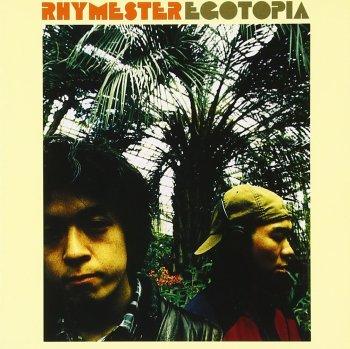 Couverture de l'album Egotopia - 1995