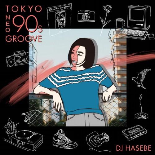 Couverture du mix-cd de Tokyo Neo Groove de Dj Hasebe