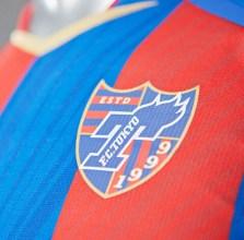 Camisetas_FC_Tokyo_baratas_2016 (6)