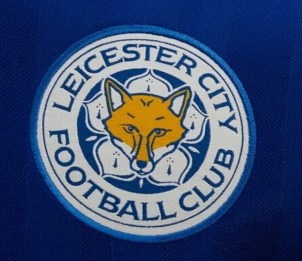 Camisetas_Leicester_City_baratas_2017_(6)