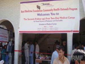 pakistan health camp