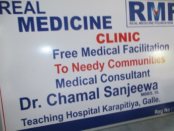 real medicine foundation clinic sri lanka