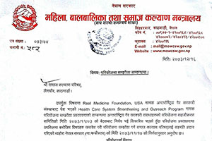 MoWCSW Approval Letter