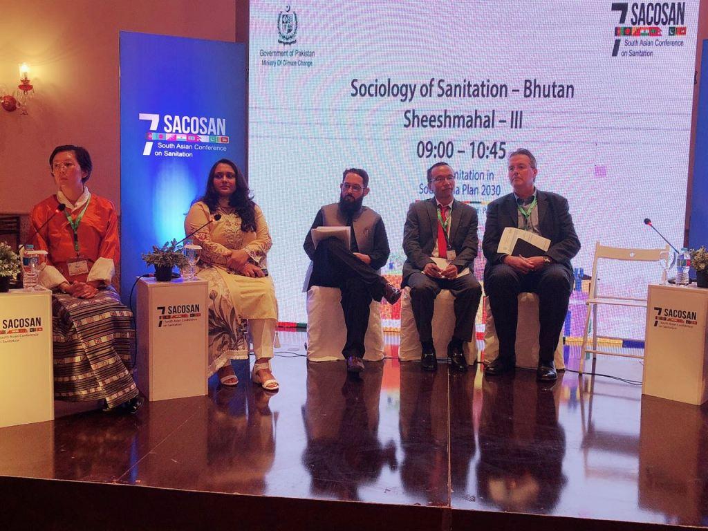 RMF Pakistan's Afshan Bhatti at SACOSAN 7