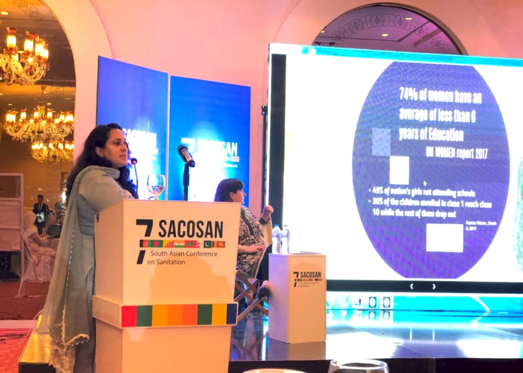 Afshan Bhatti presenting at SACOSAN 7 April 10