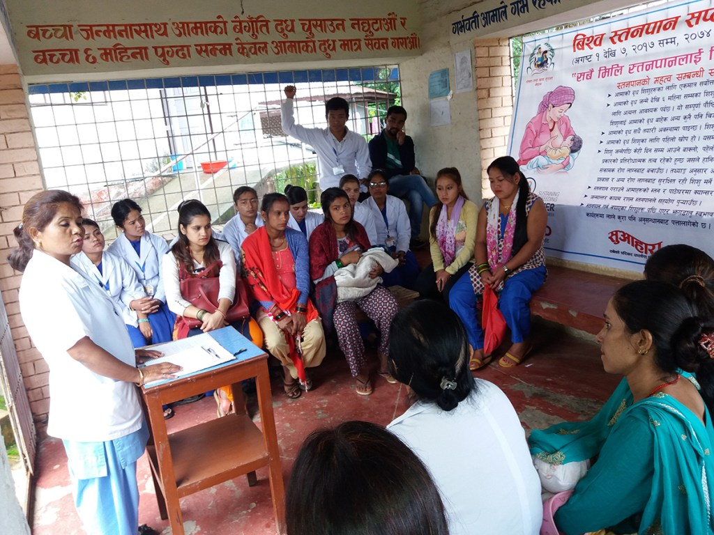 World Breastfeeding Week awareness program at the Mother & Child Health Clinic in Tansen
