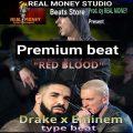 premium beat RED BLOOD