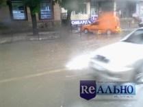 potop (1)