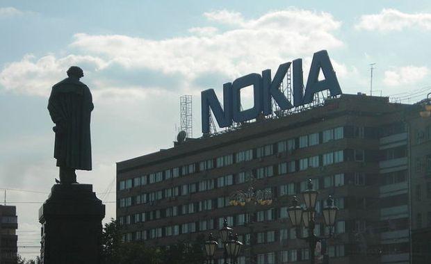 Новый смартфон Nokia 7 получит алюминиевый корпус и мощную батарею