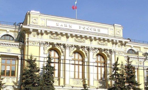 Центробанк начал проверку публикации исходного кода вируса для атак на банки