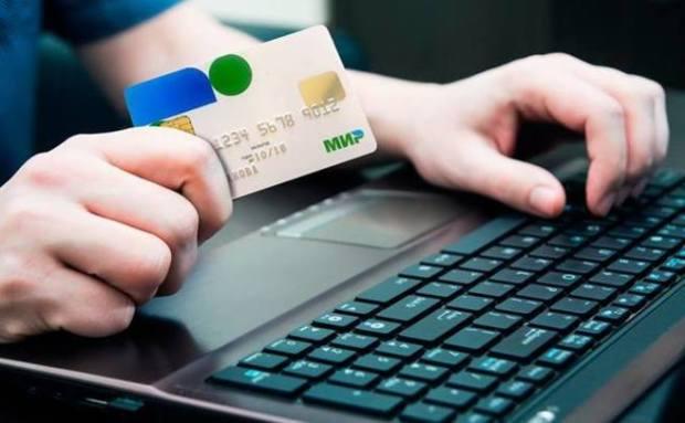 Платежная система Мир введет новые тарифы для банков