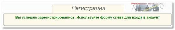 gyorsan keresj őszintén)