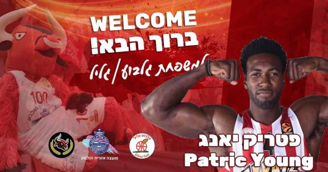 Ex Olimpia Milano: Patric Young firma in Israele