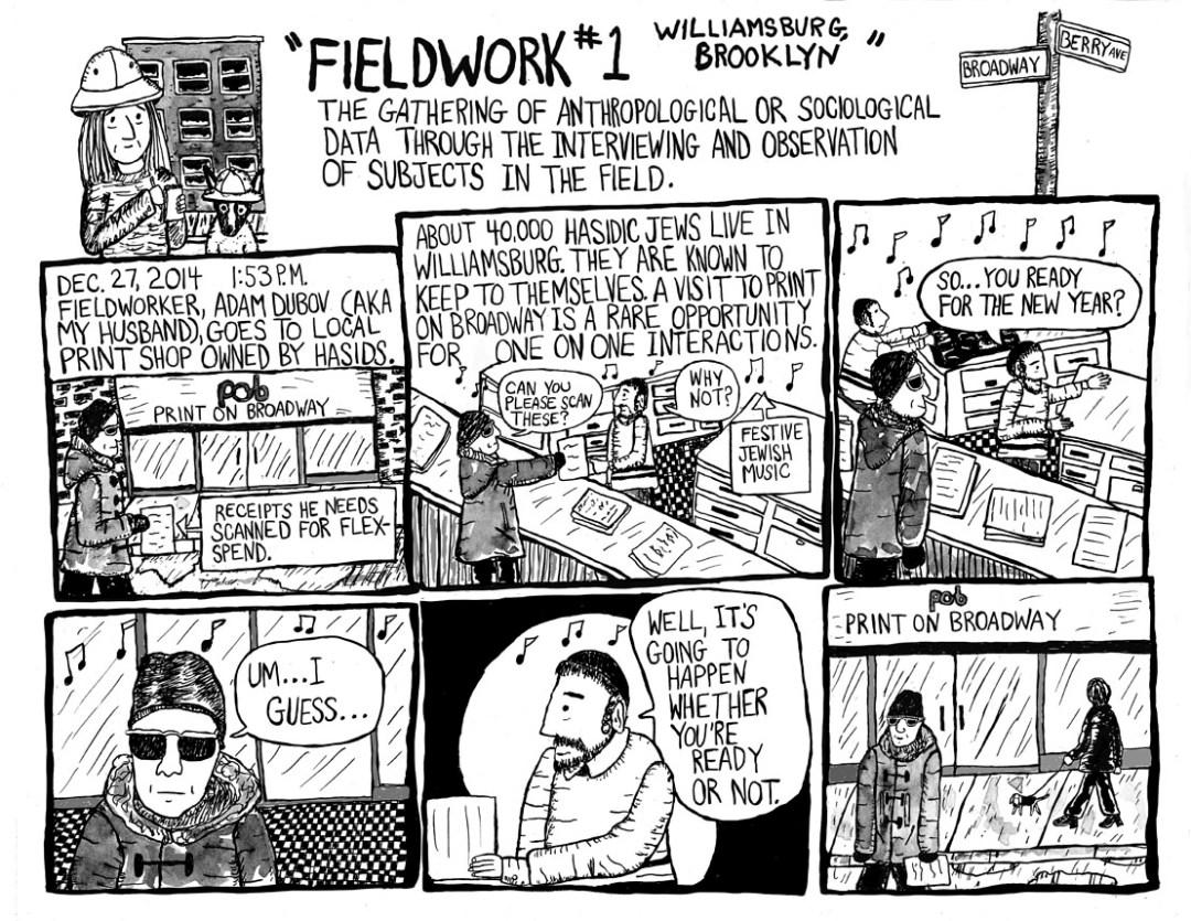 Fieldwork_1