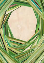 Sorrow Arrow by Emily Kendal Frey