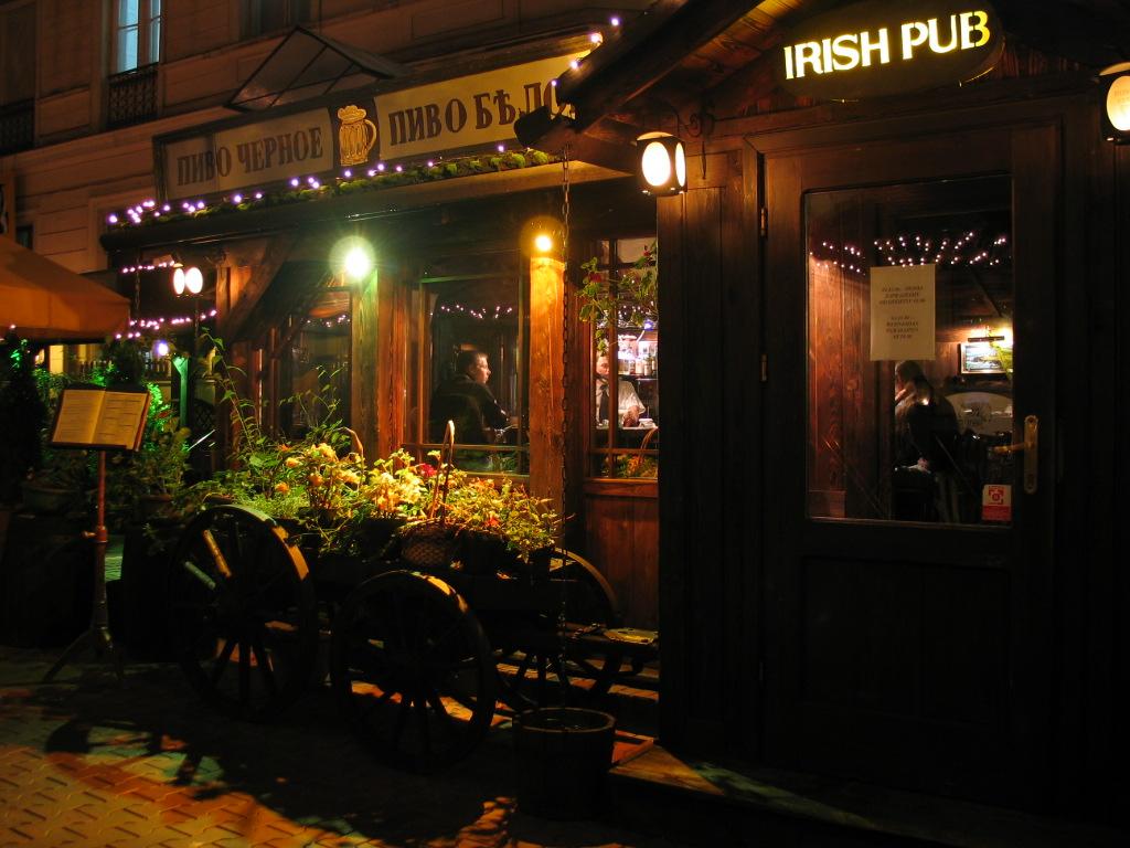 Irish_Pub_Lodz