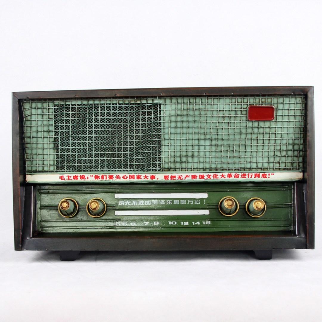 old radio