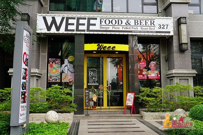 WEEE哈迪美式餐廳