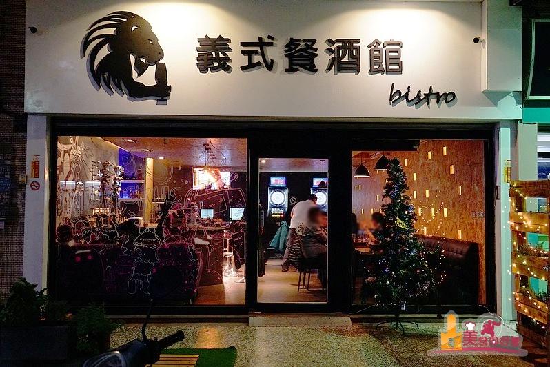 Lion 義式餐酒館