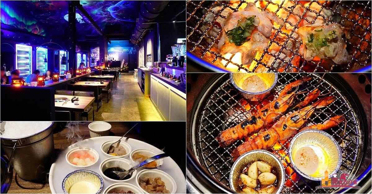 開烤Bar炭火精品燒肉 氣氛超嗨 宛如夜店酒吧的燒烤店