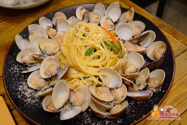 DAY&NIGHT 您的日夜小餐館 限量豪華版白酒蛤蜊義大利麵有超多蛤蜊