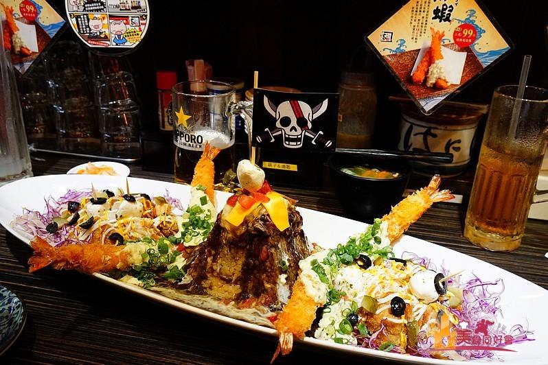 【高雄咖哩】大胃王等級澎湃海盜船咖哩飯 咕嚕咕嚕家日式創意料理 (五甲店)