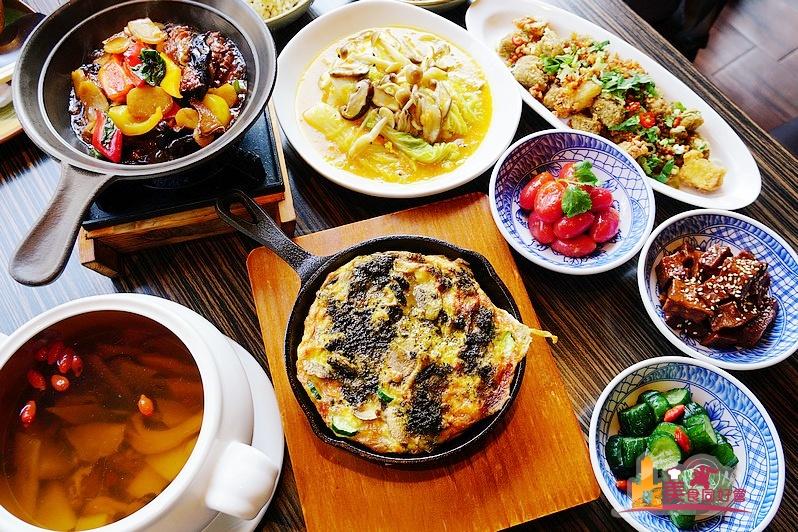 【高雄蔬食料理】中式禪風系美味無國界蔬食料理 寬心園小館(高雄明誠店)