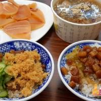 【高雄小吃】鼎中商圈好吃的肉燥飯 太皇祖魷魚羹肉燥飯搬新家