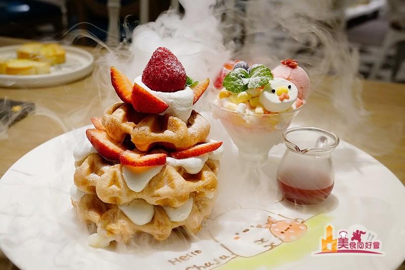 【高雄鬆餅甜點】好拍的英式鄉村風主題 浮誇系鬆餅讓人捨不得吃 ChuJu waffle 雛菊鬆餅